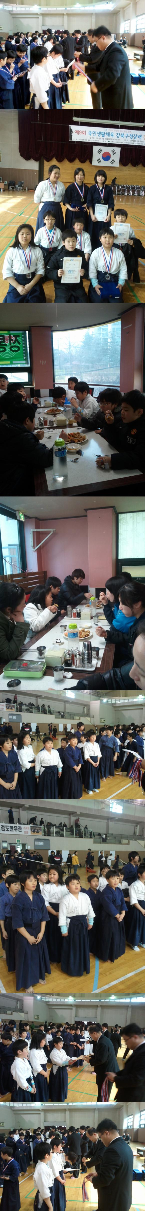 2011.3.6. 강북구청장기 검도대회 입상및 식사.jpg